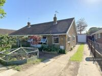2 bedroom house in The Pippins, Blundeston, NR32 (2 bed) (#1204120)