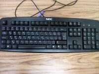 NEC Keyboard