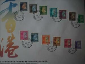 First Day Covers collection from Hong Kong, lot # 1