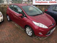 Superb Fiesta 3 Door in Hot Magenta, Finance Available, RAC Warranty, New MOT & RAC Breakdown Cover