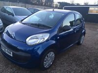 CITROEN C1 1.0 VIBE 2007 5DR IDEAL FIRST CAR CHEAP INSURANCE ONLY £20 ROAD TAX