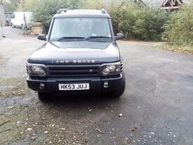 Land Rover enterprise edition