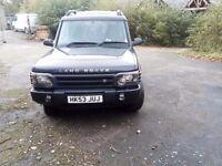Land Rover enterprise edition