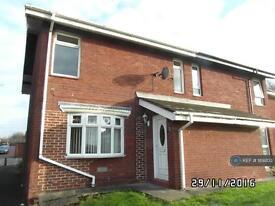 3 bedroom house in Milling Court, Gateshead, NE8 (3 bed)