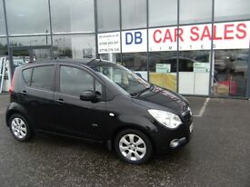 2009 09 VAUXHALL AGILA 1.2 DESIGN 5D 85 BHP **** GUARANTEED FINANCE **** PART EX WELCOME