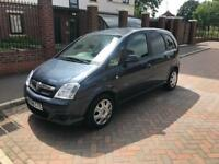 Vauxhall Meriva 1.3 CDTI Breeze 2008, Low Milage, Lady Owner, Full Service History, MOT