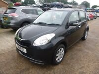 PERODUA MYVI - CN11EXE - DIRECT FROM INS CO