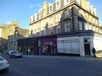 2 bedroom flat in Broughton Street, Edinburgh, EH1 (2 bed) (#1035083)