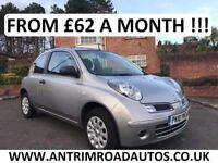 2010 NISSAN MICRA 1.2 VISIA ** FINANCE AVAILABLE WITH NO DEPOSIT **