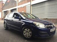 Vauxhall Astra 2006 1.4i 16v Life 5 door LOW MILES, 3 MONTHS WARRANTY, BARGAIN