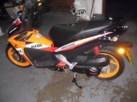 AS NEW HONDA NSC 50 2WH - D