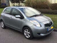 Toyota Yaris 1.4 Diesel D4D NewShape £20 Tax/Year, 60+ MPG, Great Economy Car,