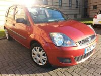 ★ DEC 2007 Ford Fiesta 1.2 STYLE CLIMATE 5dr ★ FULL SERV HIST ★ FULL YEARS MOT ★ 3 OWNERS
