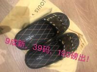 Luxury men's sandal
