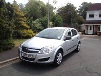 Low mileage Vauxhall Astra, fully serviced last week. £2250 ONO.