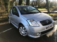 FOR SALE: 2005 CITROEN C2 FURIO SILVER 1.4 PETROL - LOW MILEAGE - IDEAL FIRST CAR - SERVICE HISTORY