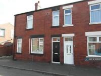 3 bedroom house in Chorley, Chorley, PR7 (3 bed)