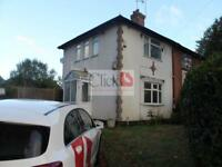 2 bedroom house in Honiton Crescent, Northield, Birmingham