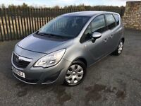 2012 12 VAUXHALL MERVIA 1.7 CDTI EXCLUSIVE *DIESEL* M.P.V, 6 SPEED MANUAL - *LOW MILEAGE*