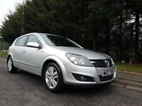 2008 VAUXHALL ASTRA SXI 5DOOR 1.6 16v PETROL EXCELLENT CONDITION 1YEARS MOT FEBRUARY 2019