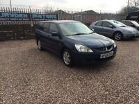 2005 MITSUBISHI LANCER 1.6 ELEGANCE ESTATE,COMPLIMENTED WITH FULL SERVICE HISTORY,NEW MOT ONLY £995