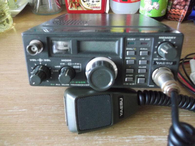 Yaesu FT290R mk! for sale  Norwich, Norfolk
