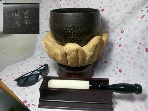 """Marked 6.04"""" Japanese VTG Buddhist Bell Set Hand-Pounded Forged Soka Gakkai SB09"""