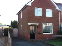 2 bedroom house in Brompton Road, Birmingham, B44 (2 bed)