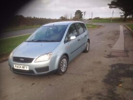 2007 FORD FOCUS GHIA 2.0 AUTOMATIC-LOW MILEAGE 66000-FULL SERVICE HISTORY