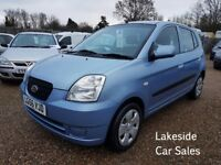 Kia Picanto 1.0 GS 5 Door Hatch, Full Service History, Cheap Insurance, Recent Major Service.