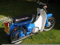 1979 Yamaha 80