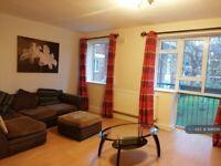 2 bedroom flat in Redmires Court, Salford, M5 (2 bed) (#998886)