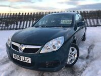 2008 58 VAUXHALL VECTRA 1.8 VVT - *JANUARY 2019 M.O.T* - CLEAN EXAMPLE - IDEAL FAMILY CAR!