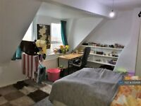 3 bedroom house in Holberry Close, Sheffield, S10 (3 bed) (#1021666)