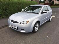 2009 Proton Satria - look at something different!