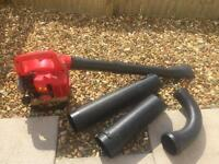 Mountfield MLB 260 h petrol garden blower