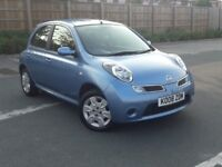 2008 NISSAN MICRA 1.2 DCI ACENTA, 27 MILE, 5 DOORS, MANUAL, HATCHBACK, PETROL