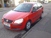 Volkswagen Polo 2007 1.2 - Low Mileage only 52,000