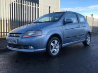 CHEVROLET KALOS 2006 (06 REG)*£899*LOW MILES*LONG MOT*CHEAP CAR TO RUN*PX WELCOME*DELIVERY AVAILABLE
