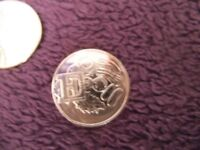Coin - NEW 10p - I - ice cream and E - Egg and bacon *new