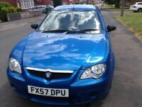 Proton car for sale mot and full logbook very good runner only selling as I need a bigger car