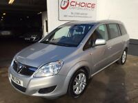 VAUXHALL ZAFIRA ELITE ** TOP SPEC ** HEATED LEATHER ** 7 SEATS ** FULL HISTORY **