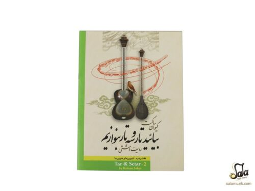 LEARNING BOOK FOR PERSIAN TAR AND SETAR SEHTAR SITAR ABS-265