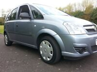 ★ LOOK AT THIS MILEAGE! ★ FULL YEARS MOT ★ 2006 VAUXHALL MERIVA LIFE, 5dr MPV 1.4, VERY LARGE BOOT