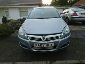 Vauxhall Astra SRi cdti 150 *Spares or repair * m32 Gearbox
