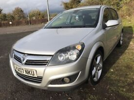 07 VAUXHALL ASTRA SRI CDTI WITH SAT NAV EXCELLENT CONDITION £1999