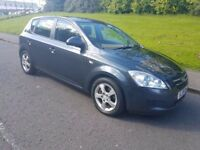 2008 Kia Ceed 1.4 SR Full Yrs MOT 10 Stamp History Warranty. Not Astra/Focus/Punto/Clio/307/Micra