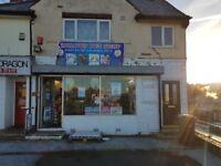 Pet Shop Business For Sale