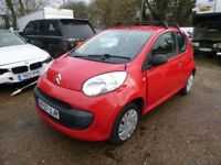 CITROEN C1 - EF07UJR - DIRECT FROM INS CO