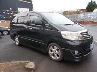 Toyota Alphard AUTOMATIC **solid & luxurious Japanese motoring**has to be driven to be appreciated